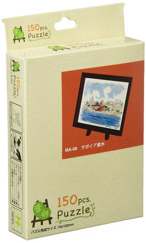Ensky Jigsaw Puzzle MA-08 Studio Ghibli Porco Rosso Landing on Savoia (150 S-Pieces)