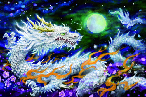 Epoch Jigsaw Puzzle 11-596 Kayomi Harai Shining White Dragon (1000 Pieces)