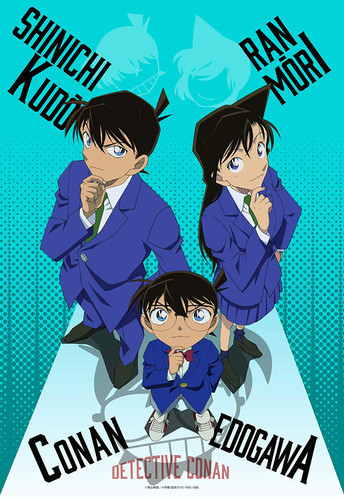Epoch Jigsaw Puzzle 26-333s Detective Conan Shinichi and Ran Together (300 Pieces)