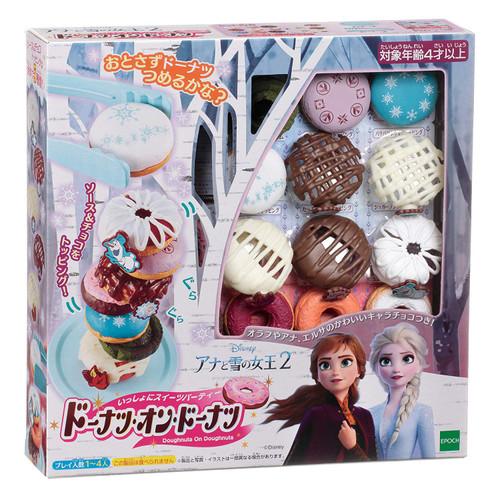 Epoch EPT-07347 Doughnuts on Doughnuts Frozen2