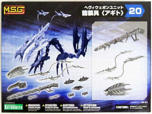 Kotobukiya MSG Modeling Support Goods Heavy Weapon Unit MH20 Dragon Equipment <Agito>