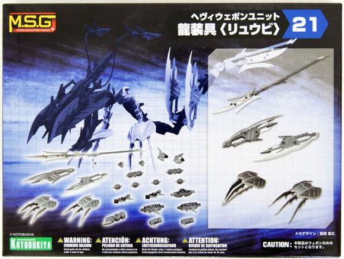 Kotobukiya MSG Modeling Support Goods Heavy Weapon Unit MH21 Dragon Equipment <Ryubi>