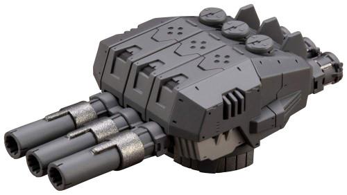 Kotobukiya MSG Modeling Support Goods MW43 Weapon Unit 43 Ex-cannon