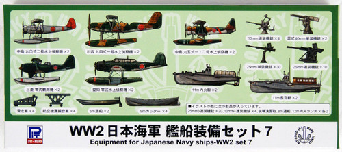 Pit-Road Skywave E-12 Equipment Parts for IJN Ships (Set 7) 1/700 Scale Kit