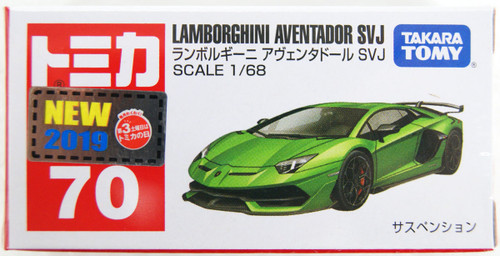 Takara Tomica 70 Lamborghini Aventador SVJ 132134