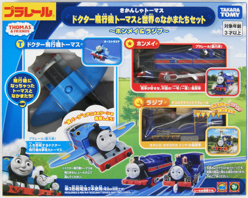 Tomy Pla-Rail Plarail Thomas The Tank Engine Doctor Thomas and Friends in the World(146445)