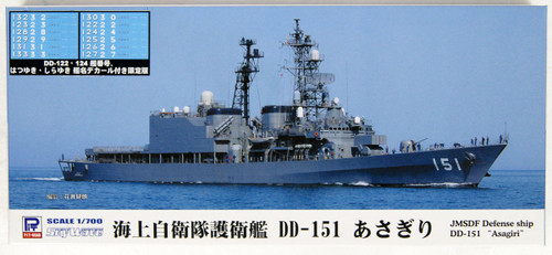 Pit-Road Skywave J-71SP JMSDF Defense Ship DD-151 Asagiri w/2 Decals 1/700 Scale