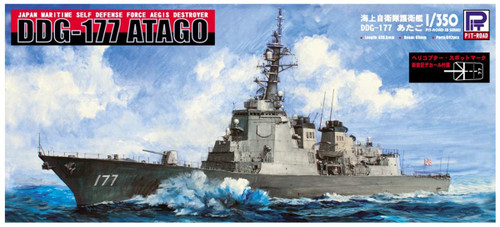 Pit-Road Skywave JB-18 JMSDF DDG-177 ATAGO w/Decals 1/350 scale kit