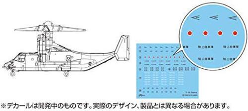 Fujimi Model Ship No.14 EX1 JGSDF OSPREY (V-22) 4PCS 1/350 Scale Kit