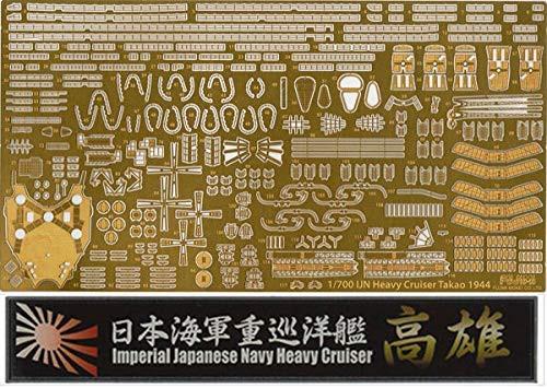 Fujimi TOKU No.45 EX-101 IJN HEAVY CRUISER TAKAO PHOTO-ETCHED PARTS (w/NAME PLATE) 1/700 scale kit