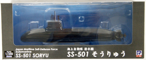 Pit-Road JBM06 JMSDF Submarine SS-501 SORYU Completed Model 1/350 scale