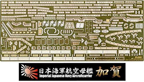 Fujimi TOKU No.48 EX-101  IJN Aircraft Carrier Kaga Photo-Etched Parts (w/Name Plate) 1/350 Scale Kit