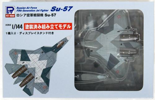 Pit-Road Skywave SNP-13 R.A.F Jet Fighter Su-57 1/144 scale kit