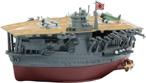 Fujimi 4EX-1 Chibi-Maru Fleet Akagi Sp. Ver (Etched Parts & Deck Decal) non-scale kit