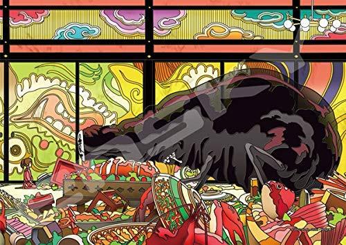 Ensky Jigsaw Puzzle 208-AC60 Studio Ghibli Spirited Away After the Feast Art Crystal (208 Pieces)