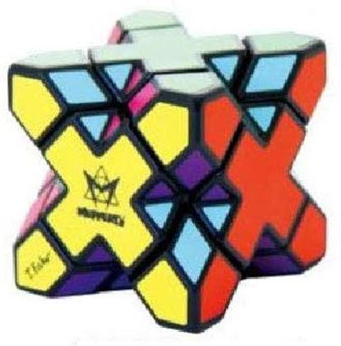 Hanayama Cast Huzzle (Puzzle) Extreme Cube