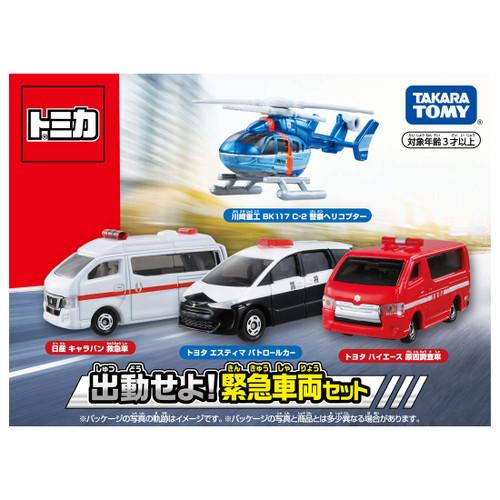 Takara Tomy Tomica  Emergency Vehicles Set 399117