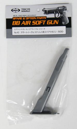 Tokyo Marui No.43 Spare Magazine for Desert Eagle (Genuine Parts)