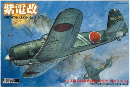 Doyusha 402467 WWII Japanese Army Kawanishi N1K-J Shidenkai 1/72 Plastic Model