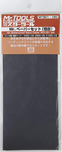 GSI Creos Mr.Hobby MT301 Waterproof Sand Paper Rough Set (400, 600, 1000x2pcs)