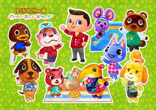 Tenyo Japan Jigsaw Puzzle T-108-464 Animal Crossing Happy Home Designer Friends in the Forest (108 Pieces)