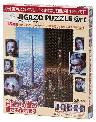 Tenyo Japan Jigsaw Puzzle TJ-520-615 Tokyo Sky Tree Self-Portrait Puzzle (520 Pieces)
