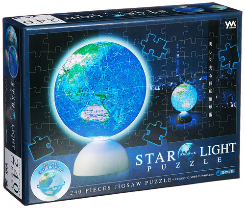 Yanoman 3D LED Lantern Puzzle 2024-118 Star Light BLUE EARTH (240 Pieces)