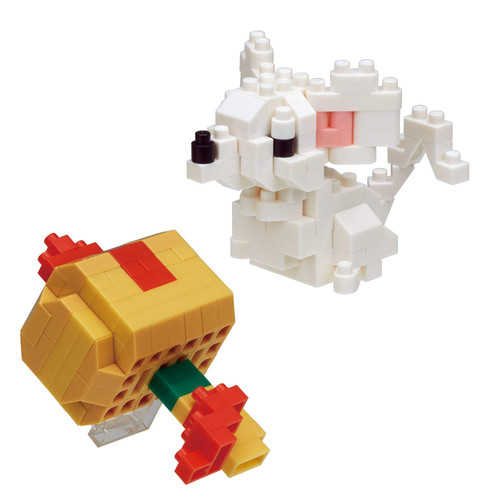 Kawada NBC-301 nanoblock Mouse (Chinese astrological calendar)