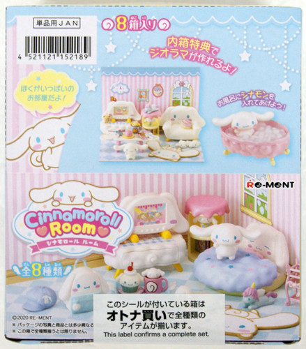 Re-ment Sanrio Cinnamoroll Room 1 Box 8 Pcs Complete Set