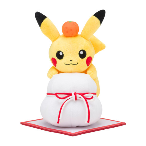 Pokemon Center Original Plush Doll Pikachu with Kagami Mochi (Mirror Rice Cake)