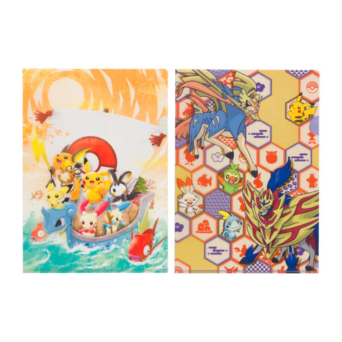 Pokemon Center Original New Year 2020 A4 Clear File Plastic Folder 2 Sheets