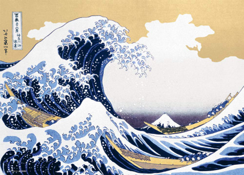 Beverly Jigsaw Puzzle 66-141 Waves in Fuji Togashi 36 Scenes off the coast of Kanagawa (600 Pieces)