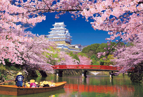 Beverly Jigsaw Puzzle M81-587 Cherry Blossom and the Himeji Castle  (1000 S-Pieces)