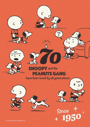 Epoch Jigsaw Puzzle 02-501 Peanuts Snoopy Vintage (108 Pieces)