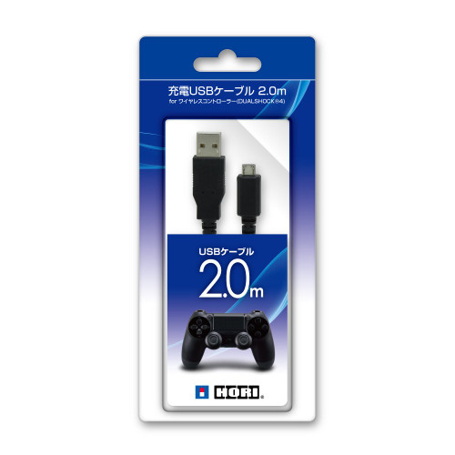 Hori PS4 USB Charging Cable 2.0m for Wireless Controller DUALSHOCK 4 DS4