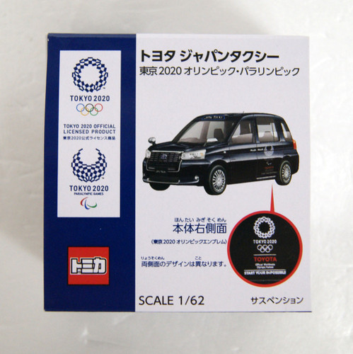 Tomy Tomica Toyota Japan Taxi Tokyo 2020 Olympics and Paralympic 1/62 Scale