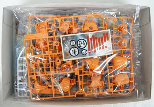 Bandai Figure-Rise Standard 583048 Dragon Ball SON GOKOU (Renewal Ver.) Plastic Kit