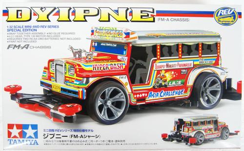 Tamiya 95551 Mini 4WD Jeepney FM-A Chassis 1/32
