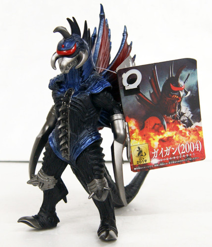 Bandai Movie Monster Series Godzilla Gigan (2004) Figure