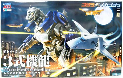 Aoshima 57803 Godzilla x Mechagodzilla MFS-3 Type 3 Kiryu w/Shirasagi Full Complete Kit