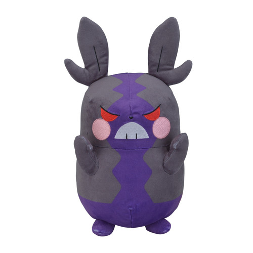 Pokemon Center Original Plush Doll Morpeko Hungry Mode