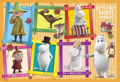 Yanoman Jigsaw Puzzle 1108-07 Moomin Moomin and Friends (108 L-Pieces)