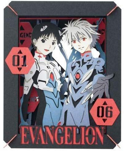 Ensky Paper Theater PT-154 Evangelion Shinji and Kaoru
