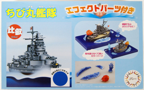 Fujimi 422916 6-EX1 Chibi-maru Hiei Sp.Ver (w/ Effect Parts) non-Scale Kit
