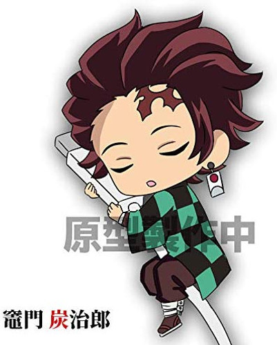 Gray Parka Service Demon Slayer: Kimetsu no Yaiba Sleeping on the Cable Vol. 1 BOX 6 Pcs