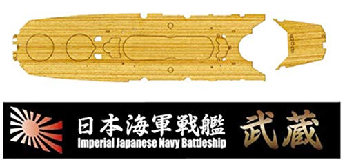 Fujimi TOKU 5 EX-101 IJN SUPER DREADNOUGHTS MUSASHI PHOTO-ETCHED PARTS 1/700 scale kit