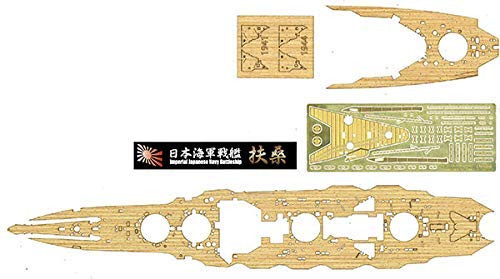 Fujimi TOKU 67 EX-102 IJN BATTLESHIP FUSO WOODEN DECK STICKERS (W/SHIP NAME PLATE) 1/700 scale kit