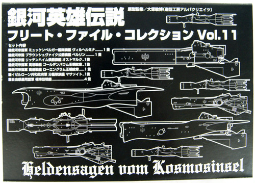 Wright Staff Legend of the Galactic Heroes Fleet File Collection Vol.11 Finished Model Complete Set (810110)