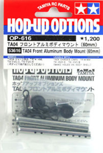 Tamiya 53616 (OP616) TA04 Front Aluminum Body Mount (60mm)