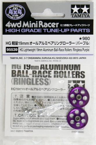 Tamiya 95539 Mini 4WD HG Lightweight 19mm Aluminum Ball-Race Rollers (Ringless/Purple)